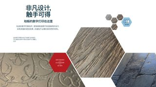 Example page of Chinese Showcase brochure