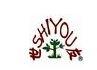 Shiyou